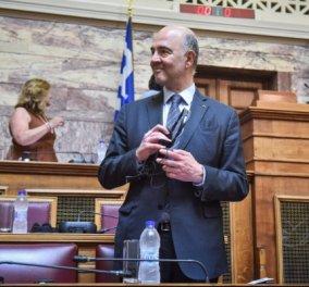 Μοσκοβισί στη Βουλή: «Μετά από 8 δύσκολα χρόνια η Ελλάδα επιστρέφει στην κανονικότητα» (ΒΙΝΤΕΟ) - Κυρίως Φωτογραφία - Gallery - Video