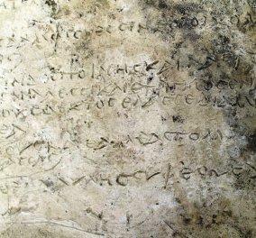 Good news: Πήλινη πλάκα στην Ολυμπία περιλαμβάνει το αρχαιότερο απόσπασμα από την «Οδύσσεια» - Κυρίως Φωτογραφία - Gallery - Video
