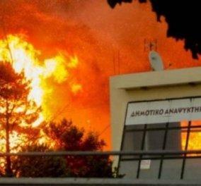 Ίδρυμα Ιωάννη Σ. Λάτση: Δωρεά 5.000.000 ευρώ υπέρ των πυρόπληκτων - Κυρίως Φωτογραφία - Gallery - Video