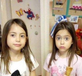 «Τι γίνεται ρε μ@λ@κ@; Πες μου ότι μου κάνετε πλάκα»! - Οδύνη για τα δίδυμα κοριτσάκια - Κυρίως Φωτογραφία - Gallery - Video