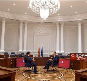 Ζάεφ στην ΕΡΤ: Υπήρξε ένα πολύ δύσκολο διάστημα στη διαπραγμάτευση πριν τις Πρέσπες- Δεν έχουμε εδαφικές βλέψεις προς την Ελλάδα (ΒΙΝΤΕΟ) - Κυρίως Φωτογραφία - Gallery - Video