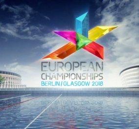 Σε Γλασκόβη και Εδιμβούργο με 29 αθλητές και αθλήτριες η Ελλάδα - Κυρίως Φωτογραφία - Gallery - Video