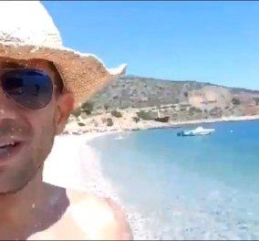 Βίντεο: Ρατσιστικό ξέσπασμα ομογενή σε ελληνική παραλία - Κυρίως Φωτογραφία - Gallery - Video