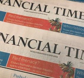 Ο CEO των Financial Times θα επιστρέψει τη μεγάλη αύξηση του μισθού του - Το που έχει όμως σημασία και το ποσό - Κυρίως Φωτογραφία - Gallery - Video