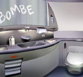 """Αναγκαστική προσγείωση στα Χανιά: 280 λαχτάρησαν στον αέρα όταν είδαν τη λέξη """"βόμβα"""" στις τουαλέτες (φωτο) - Κυρίως Φωτογραφία - Gallery - Video"""