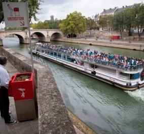 Στο Παρίσι μόλις εγκαινιάστηκαν εντελώς ανοιχτά ανδρικά ουρητήρια - Διαμαρτύρονται οι γυναίκες αλλά είναι το λιγότερο... - Κυρίως Φωτογραφία - Gallery - Video