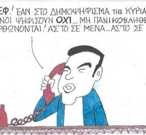 Ο ΚΥΡ, το δημοψήφισμα του Ζάεφ και η συμβουλή του Τσίπρα - Κυρίως Φωτογραφία - Gallery - Video
