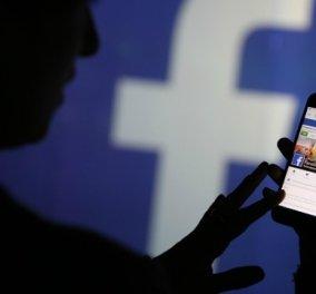 Χάκερ χτύπησαν το Facebook !!! - Το παραδέχεται επίσημα ότι 50 εκατ. λογαριασμοί είναι στον αέρα - Κυρίως Φωτογραφία - Gallery - Video
