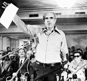 Σαν σήμερα, πριν από 44 χρόνια: Ιδρύθηκε το ΠΑΣΟΚ - Αυτή ήταν η διακήρυξη του Κινήματος (Φωτό) - Κυρίως Φωτογραφία - Gallery - Video