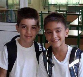 Συναγερμός στη Λάρνακα: Εξαφάνιση δύο 11χρονων από δημοτικό - Κυρίως Φωτογραφία - Gallery - Video