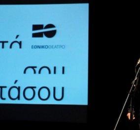 Συνεργασία Ομίλου ΕΛΠΕ κι Εθνικού Θεάτρου: Ακόμη μια πρωτοβουλία για τους νέους και τον πολιτισμό - Κυρίως Φωτογραφία - Gallery - Video