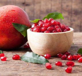 Το ρόδι κι άλλα 4 τρόφιμα πρέπει να εντάξετε οπωσδήποτε στη διατροφή σας το φθινόπωρο - Κυρίως Φωτογραφία - Gallery - Video