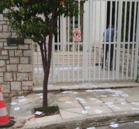 """""""Επίσκεψη"""" του Ρουβίκωνα στο σπίτι του Αμερικάνου Πρέσβη στην Αθήνα Τζέφρι Πάιατ - Κυρίως Φωτογραφία - Gallery - Video"""