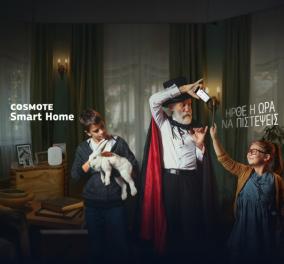 COSMOTE Smart Home: Ολοκληρωμένες λύσεις για «έξυπνο σπίτι»  - Κυρίως Φωτογραφία - Gallery - Video