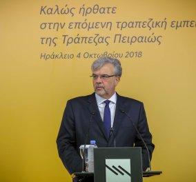 Εγκαινιάστηκε το e-branch στο Ηράκλειο Κρήτης από τον διευθύνοντα σύμβουλο της Τράπεζας Πειραιώς Χρήστο Μεγάλου  - Κυρίως Φωτογραφία - Gallery - Video