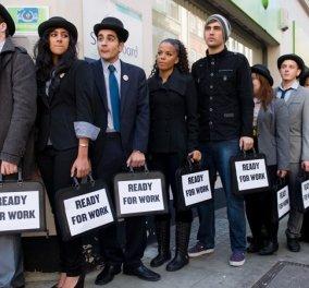 Η Ελλάδα έχει το υψηλότερο ποσοστό ανεργίας στην Ε.Ε. - Έχει καταγράψει τη μεγαλύτερη μείωση σ' έναν χρόνο - Κυρίως Φωτογραφία - Gallery - Video