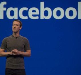 Facebook: Έφτασε τους 2,27 δισεκατομμύρια χρήστες τον μήνα - Κυρίως Φωτογραφία - Gallery - Video