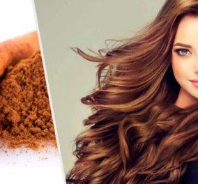 4 επιλογές για βάψιμο μαλλιών με φυσικό τρόπο! - Κυρίως Φωτογραφία - Gallery - Video