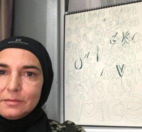 Με έλεγαν κάποτε Sinead O'Connor, τώρα το όνομά μου είναι Shuhada' Davitt - Ασπάστηκε το Ισλάμ και έγινε μουσουλμάνα η τραγουδίστρια (φωτό) - Κυρίως Φωτογραφία - Gallery - Video