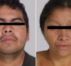 7 γυναίκες την ημέρα δολοφονούνται στο Μεξικό, 2.875 σε έναν χρόνο: Το διαβολικό ζευγάρι ομολόγησε φόνους και βιασμούς 20 γυναικών (Φωτό) - Κυρίως Φωτογραφία - Gallery - Video