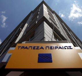 Η Τράπεζα Πειραιώς χρηματοδοτεί  το Εμπορευματικό Κέντρο στο Θριάσιο Πεδίο - Κυρίως Φωτογραφία - Gallery - Video