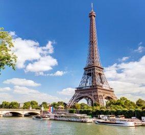 Πύργος του Άιφελ: Δημοπρατείται ένα κομμάτι σκάλας από το 1889 - Πόσο εκτιμάται η αξία του - Κυρίως Φωτογραφία - Gallery - Video