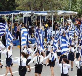 Ξεκίνησε η μαθητική παρέλαση στη Θεσσαλονίκη - Δείτε την LIVE - Κυρίως Φωτογραφία - Gallery - Video