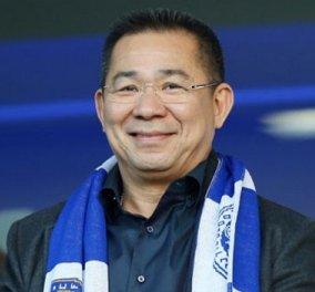 Νεκρός ο Ταϊλανδός ιδιοκτήτης της Λέστερ - Συνετρίβη το ελικόπτερό του έξω από το γήπεδο της ομάδας (Φωτό & Βίντεο) - Κυρίως Φωτογραφία - Gallery - Video