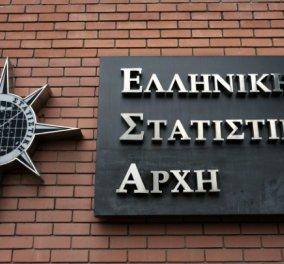 ΕΛΣΤΑΤ: Στα 323,378 δισ. ευρώ ανήλθε το δημόσιο χρέος - Κυρίως Φωτογραφία - Gallery - Video