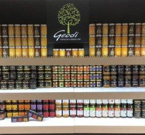 Made in Greece η «Γεώδη»: Top Μαρμελάδες, σάλτσες & spreads με αμέτρητες βραβεύσεις ταξιδεύουν σε όλο τον κόσμο  - Κυρίως Φωτογραφία - Gallery - Video