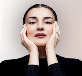 Μαρία Κάλλας: Η Μαρία Ναυπλιώτου στο θρυλικό «MasterClass» & με σκηνοθεσία Οδυσσέα Παπασπηλιόπουλο - Κυρίως Φωτογραφία - Gallery - Video