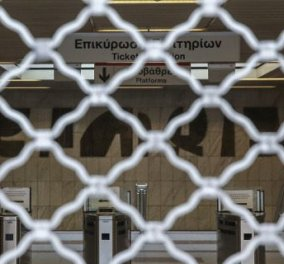 H Ελλάδα την Τετάρτη κλείνει - 24ωρη απεργία της ΓΣΕΕ - Κυρίως Φωτογραφία - Gallery - Video