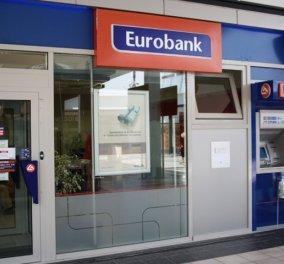 Ένεση κεφαλαίων για Eurobank η συγχώνευση με την Grivalia - Κυρίως Φωτογραφία - Gallery - Video