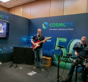 COSMOTE: Για πρώτη φορά, οι απεριόριστες δυνατότητες του 5G ζωντανά, μέσα από ολογραφική συναυλία  - Κυρίως Φωτογραφία - Gallery - Video
