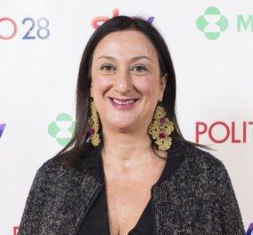 «Times of Malta»: Αυτοί έδωσαν εντολή για τη δολοφονία της δημοσιογράφου - Η Μαλτέζα που κατήγγειλε τη διαφθορά των πολιτικών (Φωτό) - Κυρίως Φωτογραφία - Gallery - Video