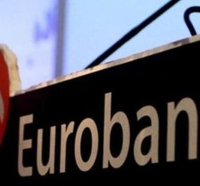 Eurobank: Κέρδη 172 εκατ. - Τι δείχνουν τα αποτελέσματα στο εννεάμηνο - Κυρίως Φωτογραφία - Gallery - Video
