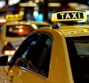 Τσάντα ηθοποιού που κατηγορείται για κακοποίηση του ταξιτζή: Ναρκωτικό Sisha, υγρό «jungle juice», γυναικολογικά εργαλεία διάνοιξης κόλπου - Κυρίως Φωτογραφία - Gallery - Video