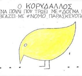 Ο ΚΥΡ σχολιάζει: Ο κορυδαλλός τρώει με δόγμα Πολάκη και τα βγάζει με νόμο Παρακευόπουλου - Κυρίως Φωτογραφία - Gallery - Video