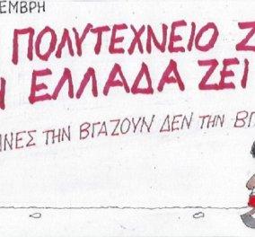 """Ο ΚΥΡ για την σημερινή  επέτειο: """"Το πολυτεχνείο ζει οι Έλληνες τη βγάζουν δεν τη βγάζουν"""" - Κυρίως Φωτογραφία - Gallery - Video"""