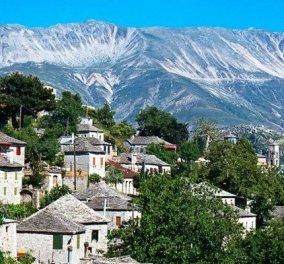 Μηλιά Μετσόβου: Ο απίστευτος παραδοσιακός οικισμός & η βαλσαμωμένη αρκούδα στο κέντρο του χωριού από ψηλά - Βίντεο  - Κυρίως Φωτογραφία - Gallery - Video