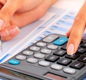 Φορολογικό νομοσχέδιο-σκούπα on the way:  Τι θα ισχύσει για θυρίδες, μετρητά, τέλος επιτηδεύματος  - Κυρίως Φωτογραφία - Gallery - Video