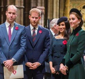 Μέγκαν - Κέιτ με τα βασιλόπουλά τους και τη γιαγιά Ελισάβετ, την Καμίλα και τον Κάρολο: Όλες οι φωτογραφίες των εορτασμών (Φωτό & Βίντεο) - Κυρίως Φωτογραφία - Gallery - Video