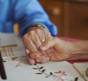 Βόλος: Ηλικιωμένο ζευγάρι «έφυγε» από τη ζωή την Παραμονή Χριστουγέννων - Βρέθηκαν αγκαλιασμένοι - Κυρίως Φωτογραφία - Gallery - Video