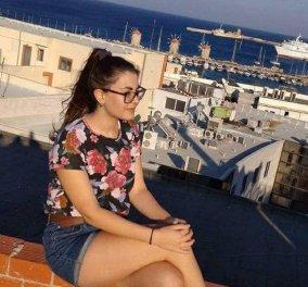 Ελένη Τοπαλούδη: Αυτή ήταν η τελευταία συνομιλία της - Σε ποια συνάντηση δεν πήγε ποτέ (Βίντεο) - Κυρίως Φωτογραφία - Gallery - Video