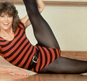 Γυμναστείτε μαζί με την Τζέιν Φόντα και αποκτήστε σέξι κορμί σε μικρό χρονικό διάστημα (Βίντεο) - Κυρίως Φωτογραφία - Gallery - Video