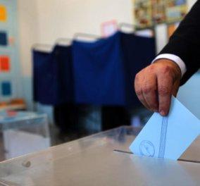 """Νέα Δημοσκόπηση: Πρώτος στη λίστα με τα πρόσωπα που θα πρωταγωνιστήσουν την νέα χρονιά ο Μητσοτάκης - """"Ναι"""" στις πρόωρες εκλογές λέει το 62% - Κυρίως Φωτογραφία - Gallery - Video"""