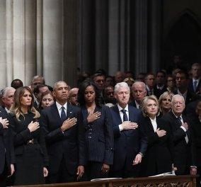 Όλες οι φωτογραφίες και τα βίντεο από την κηδεία του Τζορτζ Μπους του Πρεσβύτερου - Τα 3 ζευγάρια, Τραμπ, Κλίντον και Ομπάμα μαζί - Κυρίως Φωτογραφία - Gallery - Video