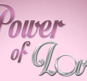 Μεγάλη ανατροπή για το Power of Love – Θα κάνει πρεμιέρα την Πρωτοχρονιά - Κυρίως Φωτογραφία - Gallery - Video