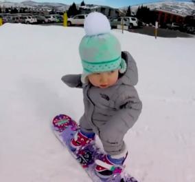 Αυτό το βίντεο θα σας φτιάξει την ημέρα -  Μωράκι κάνει snowboard σαν επαγγελματίας - Κυρίως Φωτογραφία - Gallery - Video