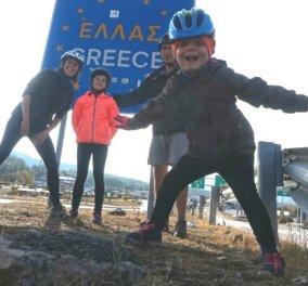Ζευγάρι από την Γαλλία πήραν τα παιδιά τους και τα ποδήλατα τους: Λιλ - Γιαννιτσά με 4 παπούτσια πάνινα - Κυρίως Φωτογραφία - Gallery - Video